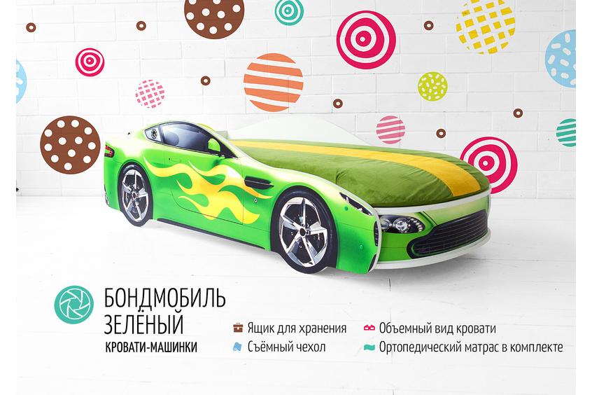 Детская кровать-машина зеленый -Бондмобиль-1