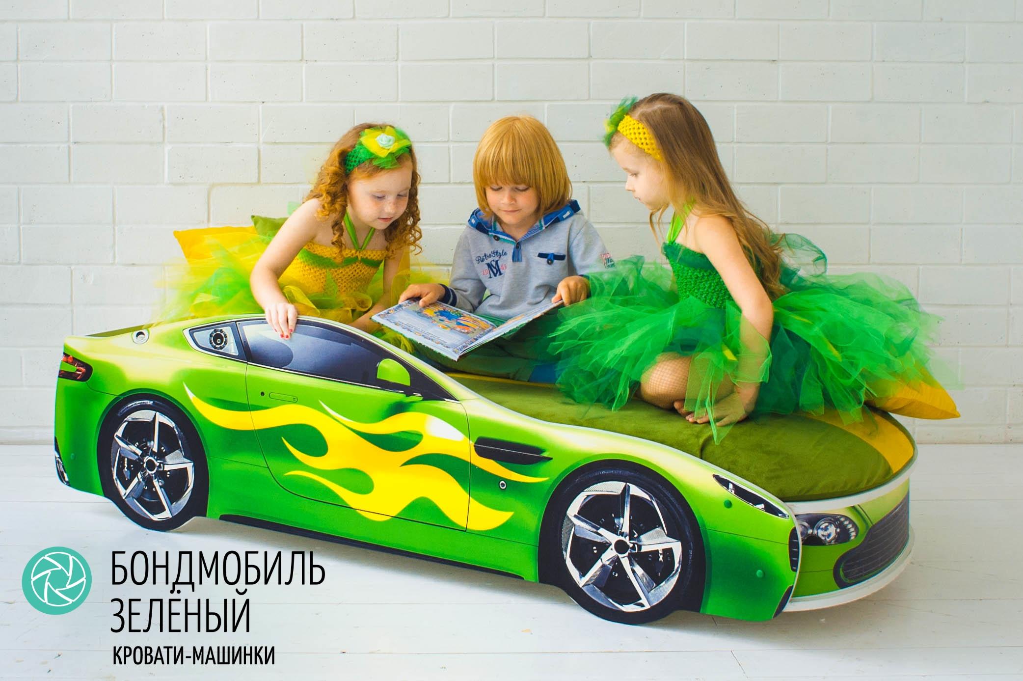 Детская кровать-машина зеленый -Бондмобиль-3
