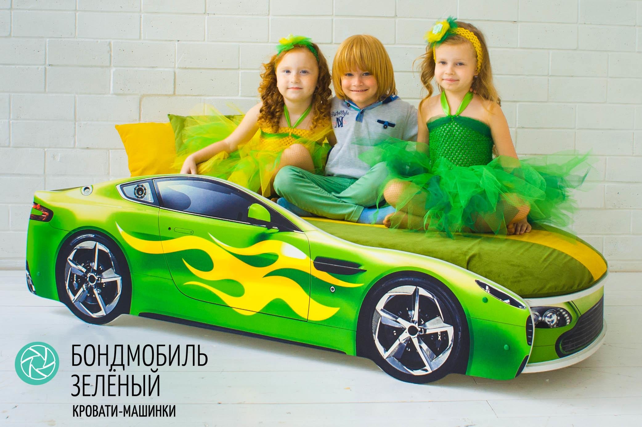Детская кровать-машина зеленый -Бондмобиль-4