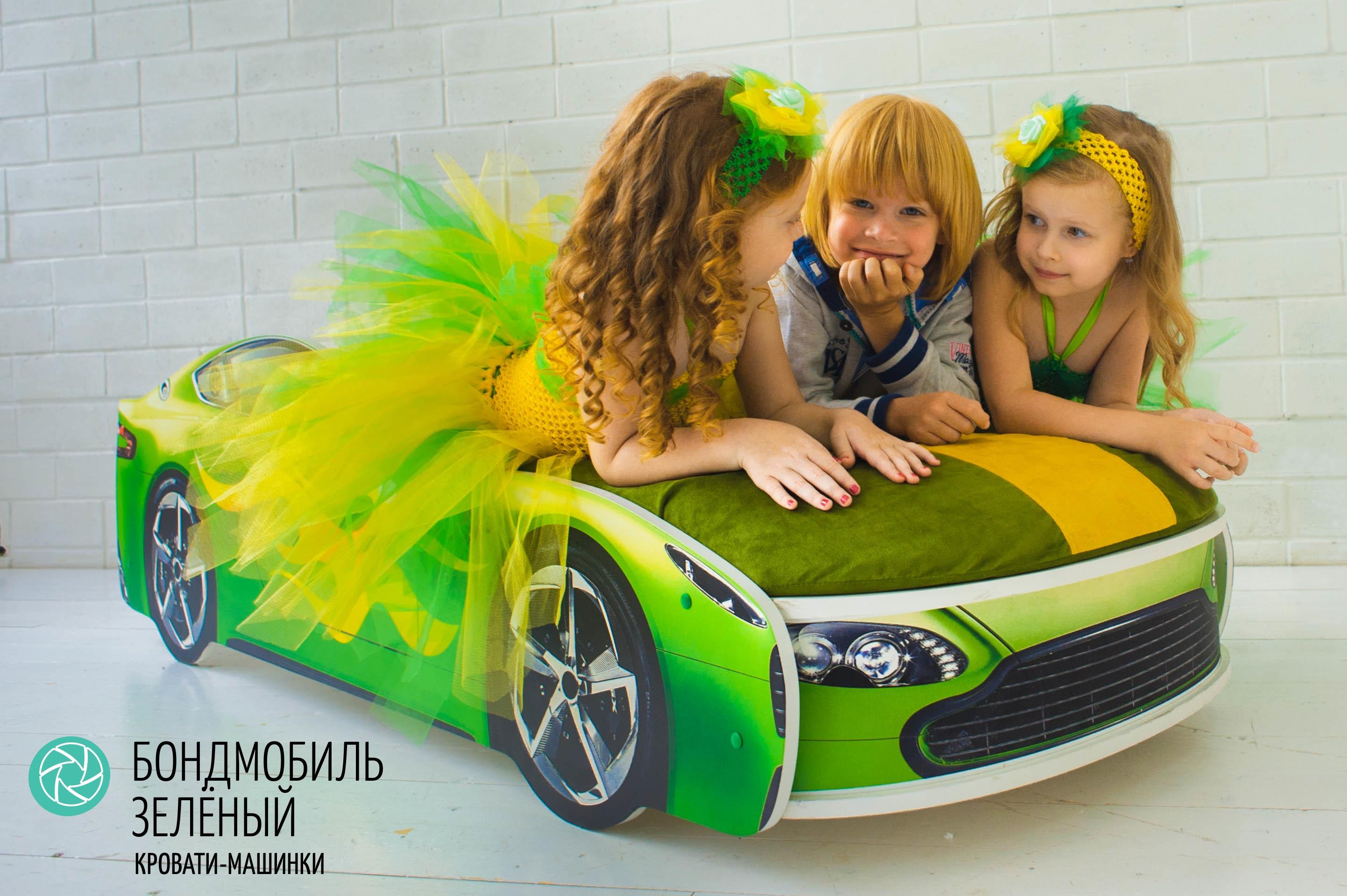 Детская кровать-машина зеленый -Бондмобиль-5