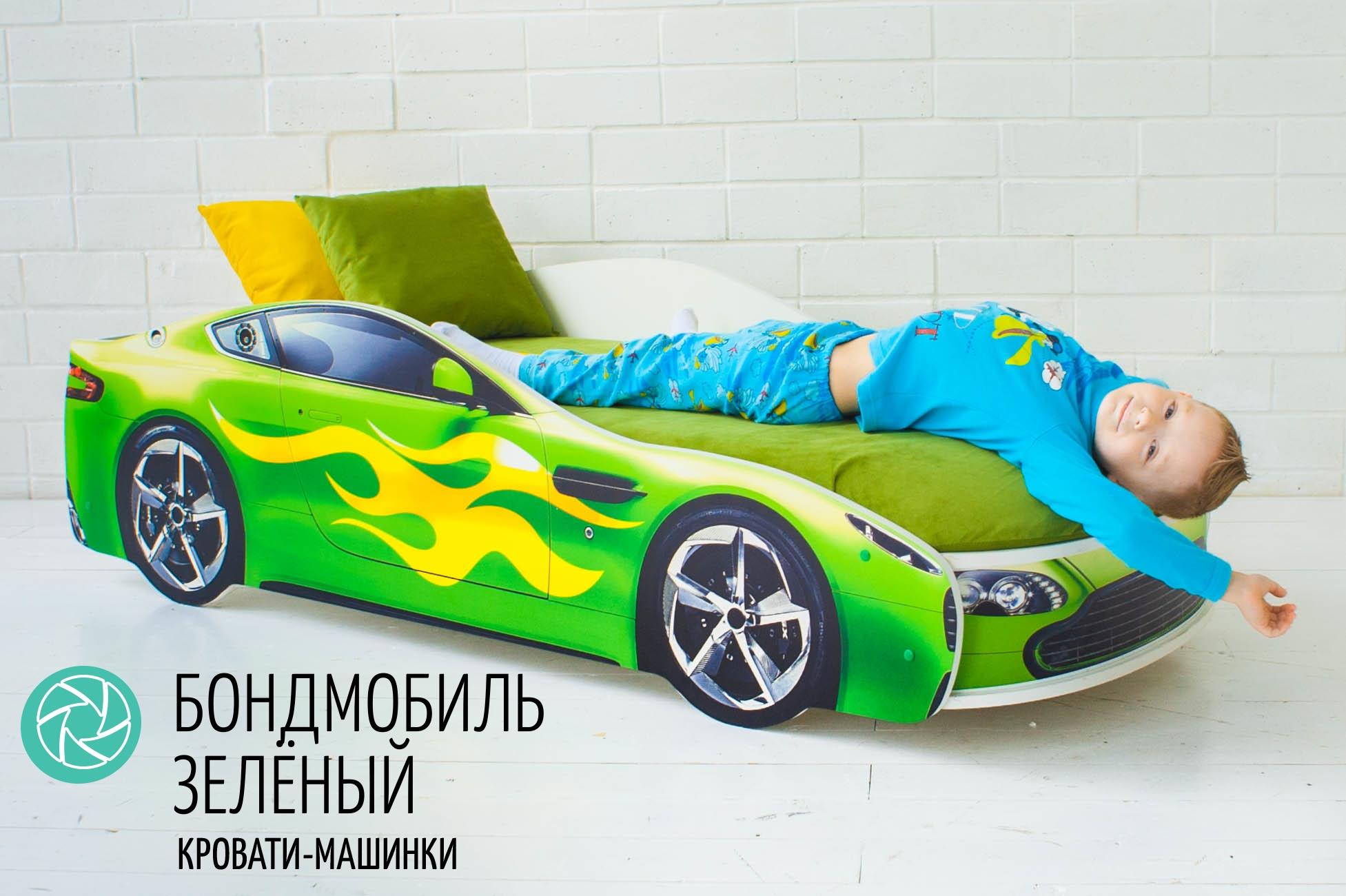 Детская кровать-машина зеленый -Бондмобиль-7
