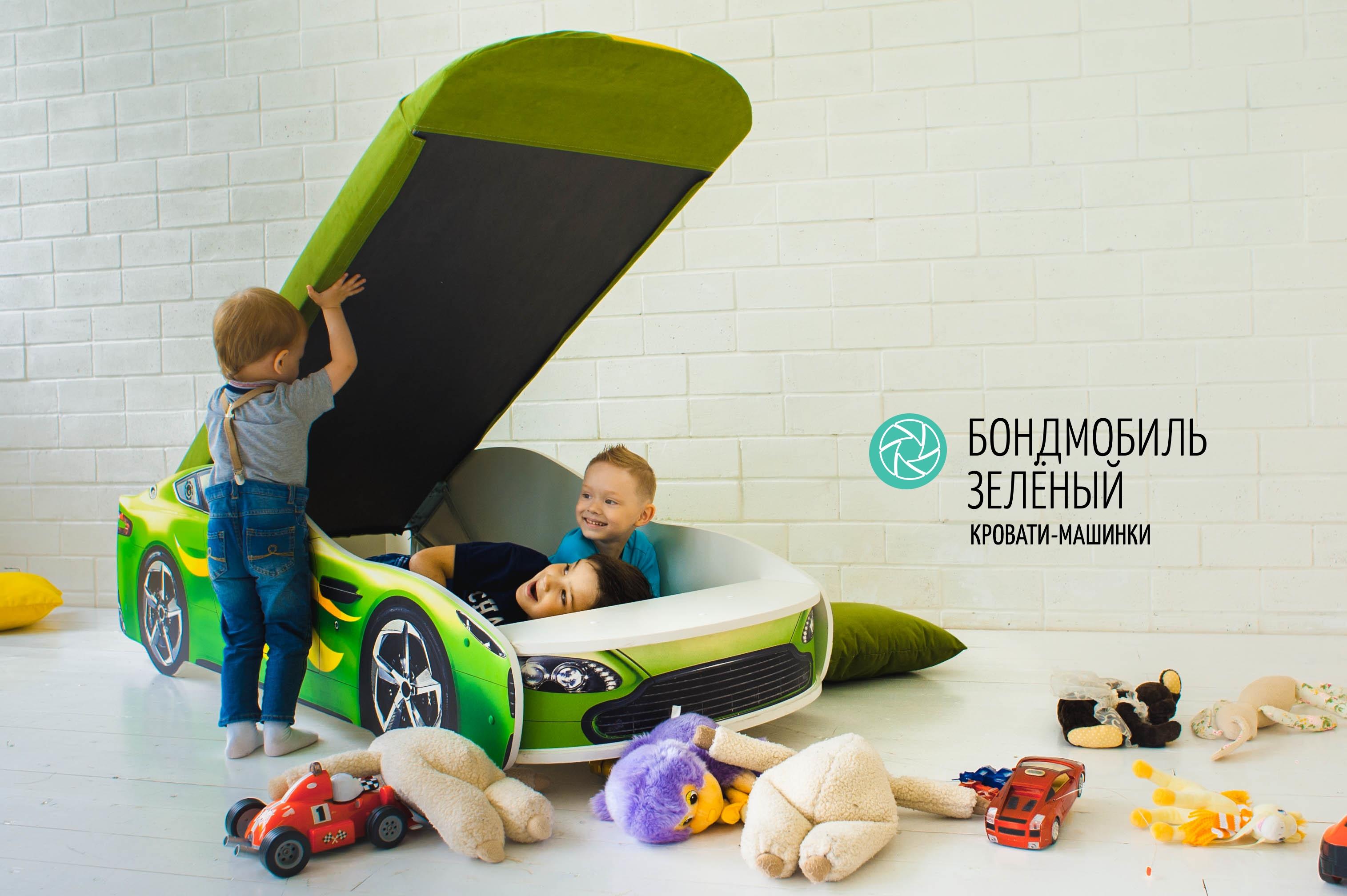 Детская кровать-машина зеленый -Бондмобиль-9