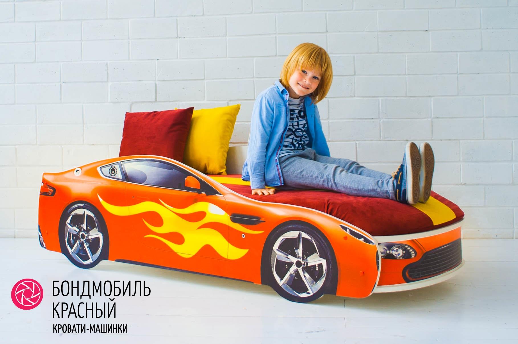 Детская кровать-машина красный -Бондмобиль-1