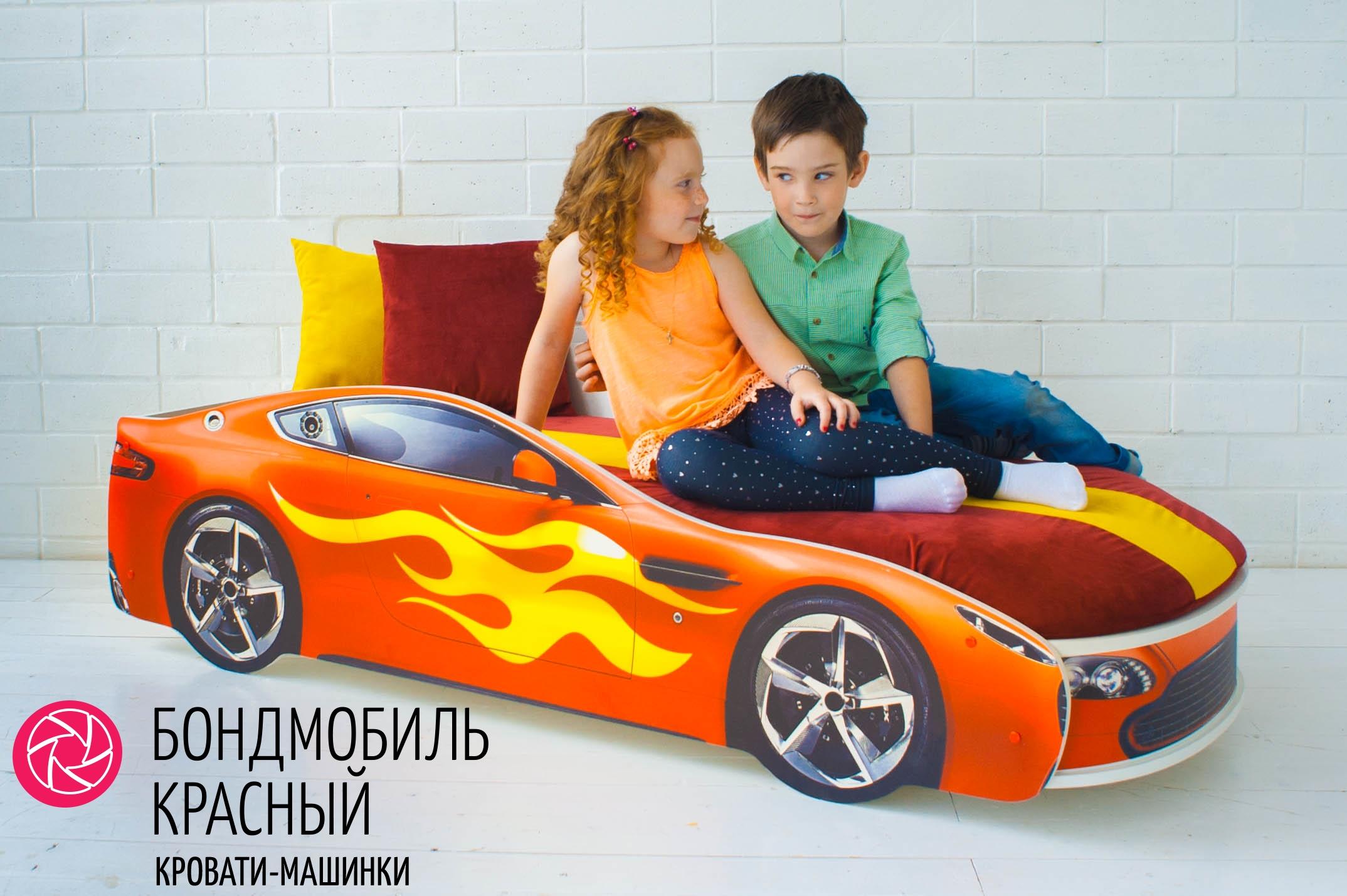 Детская кровать-машина красный -Бондмобиль-10
