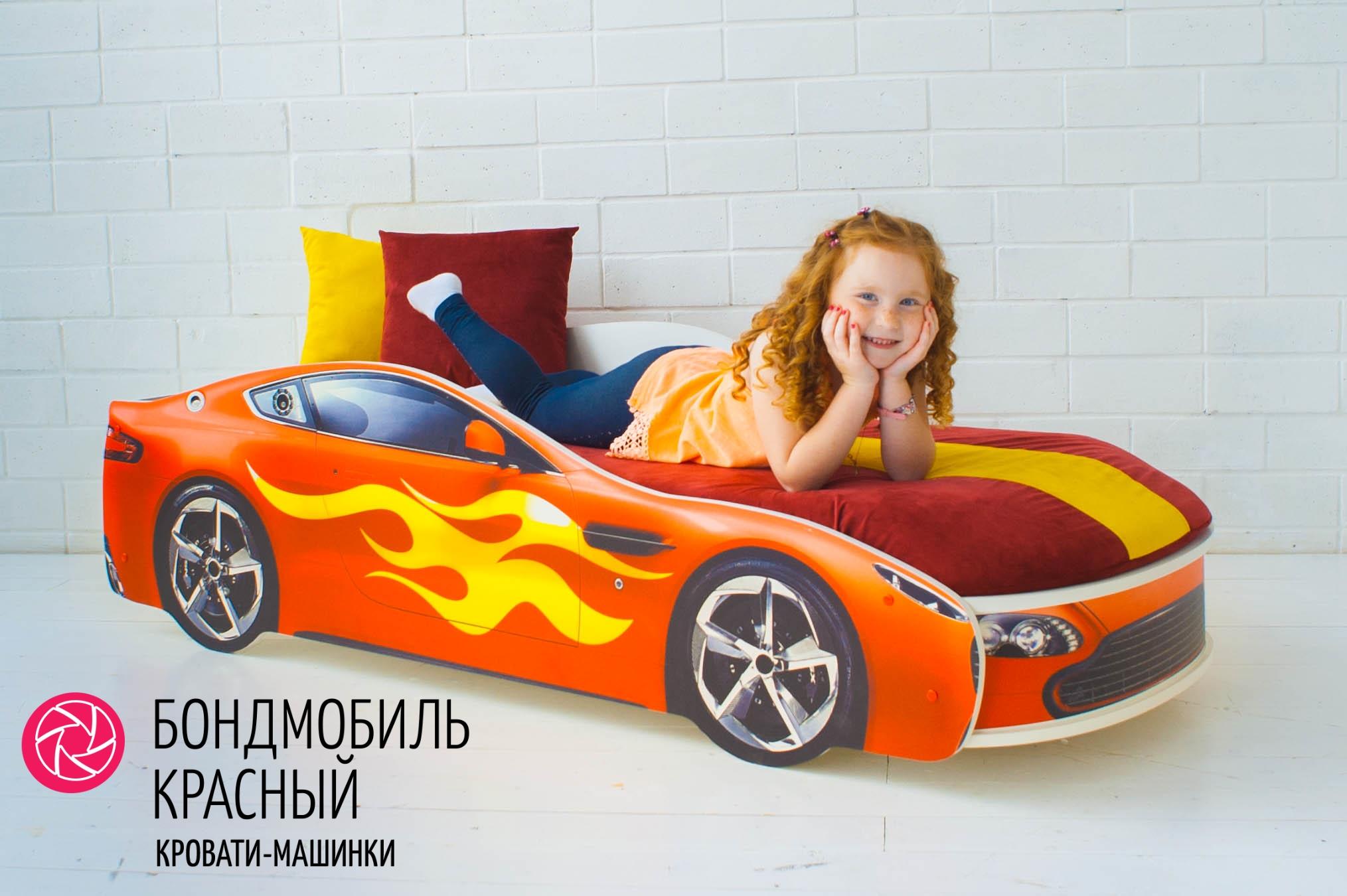 Детская кровать-машина красный -Бондмобиль-11
