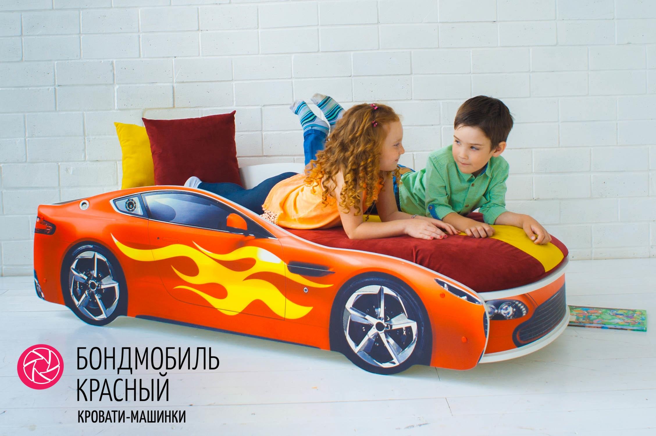 Детская кровать-машина красный -Бондмобиль-12