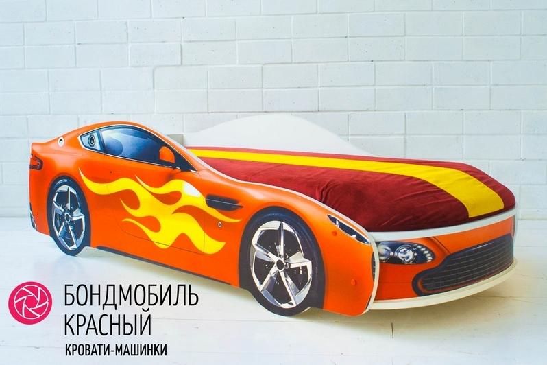 Детская кровать-машина красный -Бондмобиль-3