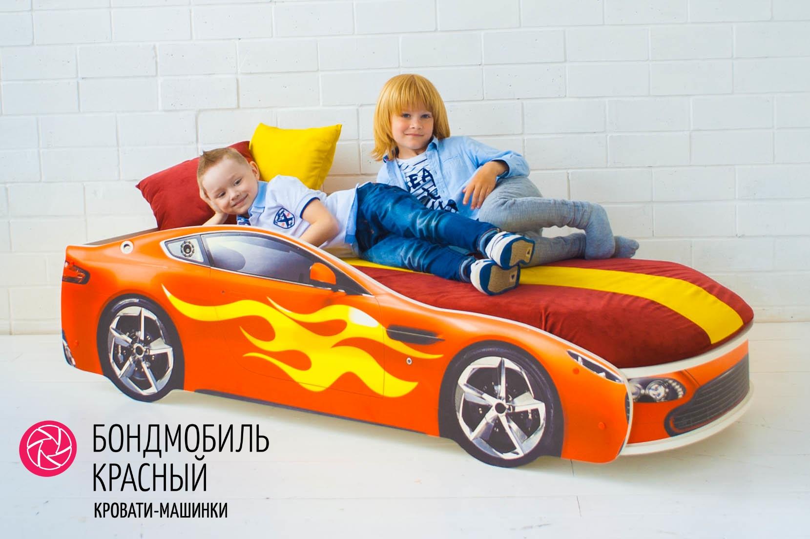 Детская кровать-машина красный -Бондмобиль-6