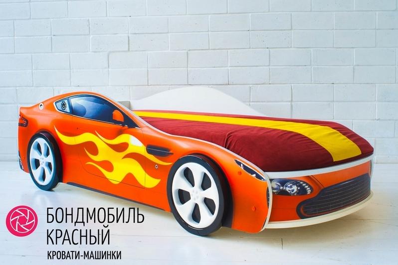 Детская кровать-машина красный -Бондмобиль-7