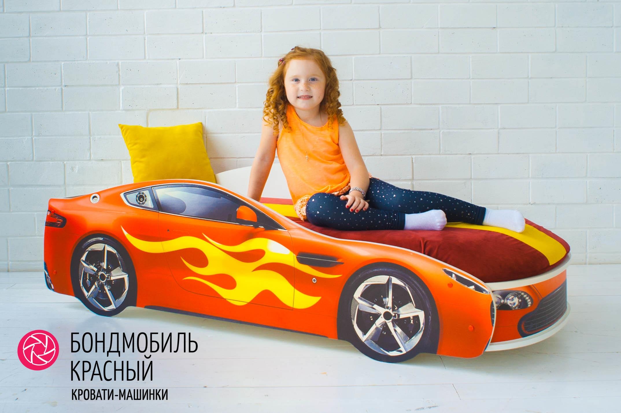 Детская кровать-машина красный -Бондмобиль-9
