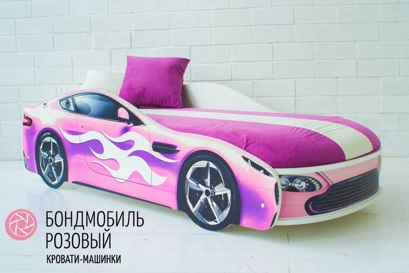 Детская кровать-машина розовый -Бондмобиль-