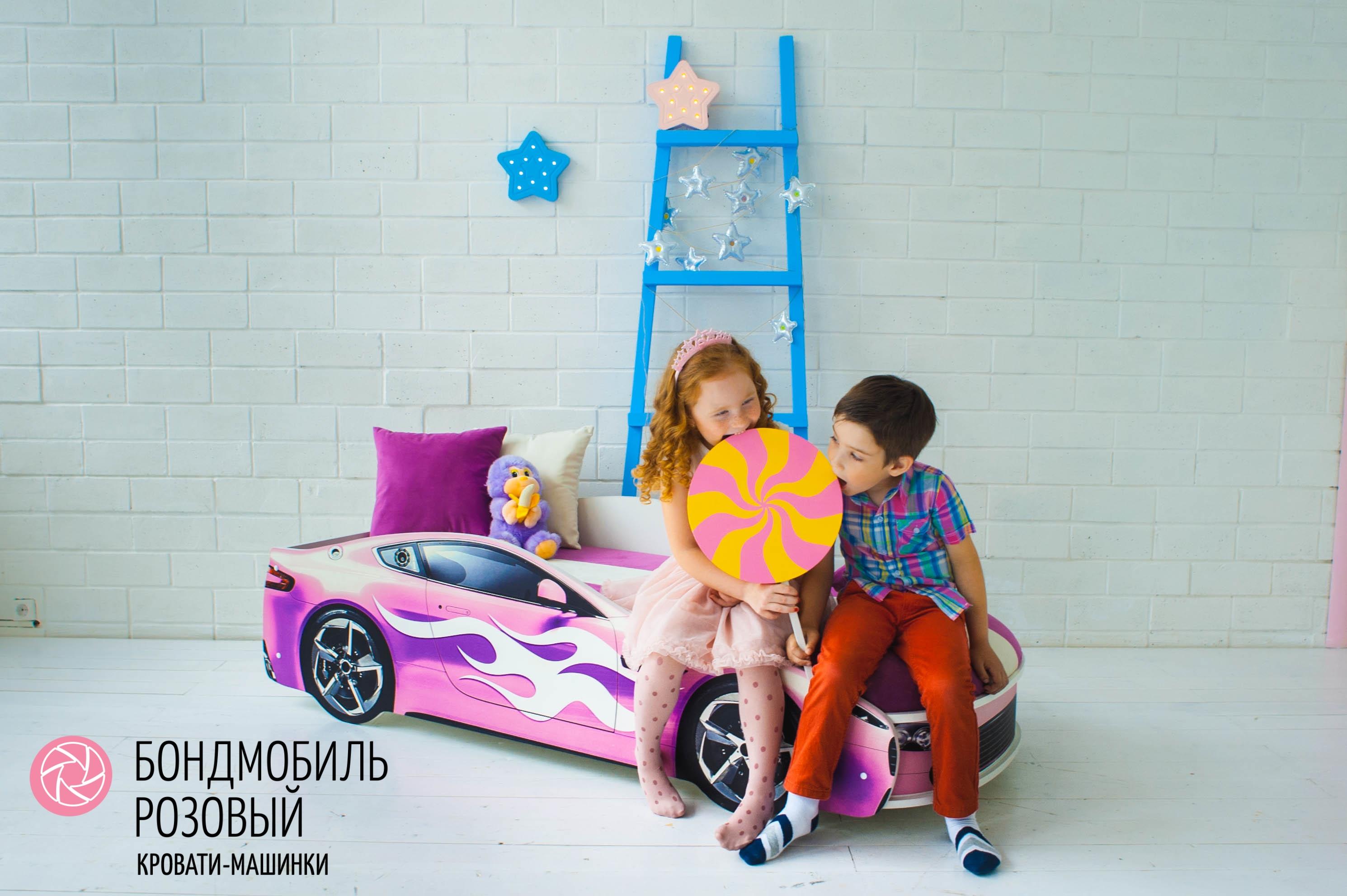 Детская кровать-машина розовый -Бондмобиль-10