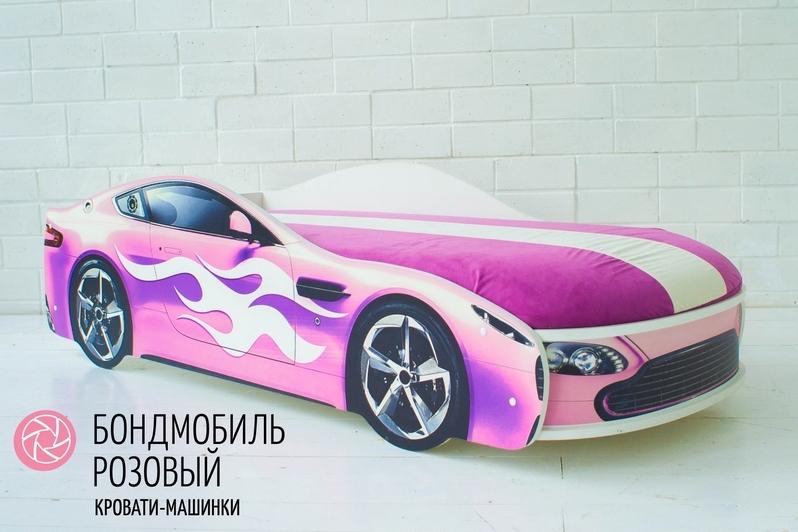 Детская кровать-машина розовый -Бондмобиль-3