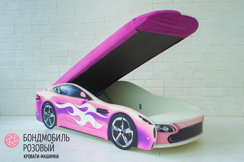Детская кровать-машина розовый -Бондмобиль-4