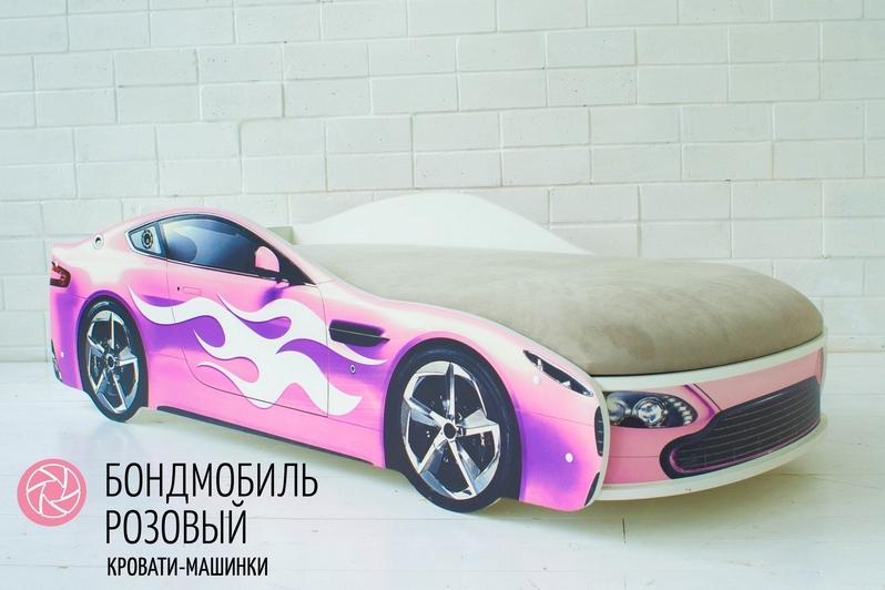 Детская кровать-машина розовый -Бондмобиль-5