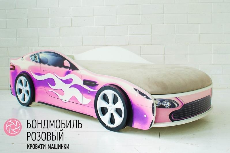 Детская кровать-машина розовый -Бондмобиль-6