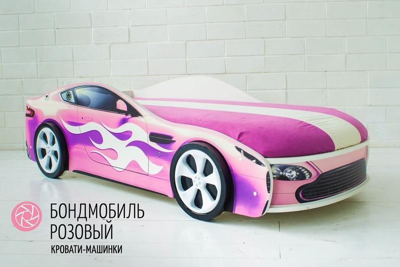 Детская кровать-машина розовый -Бондмобиль-7
