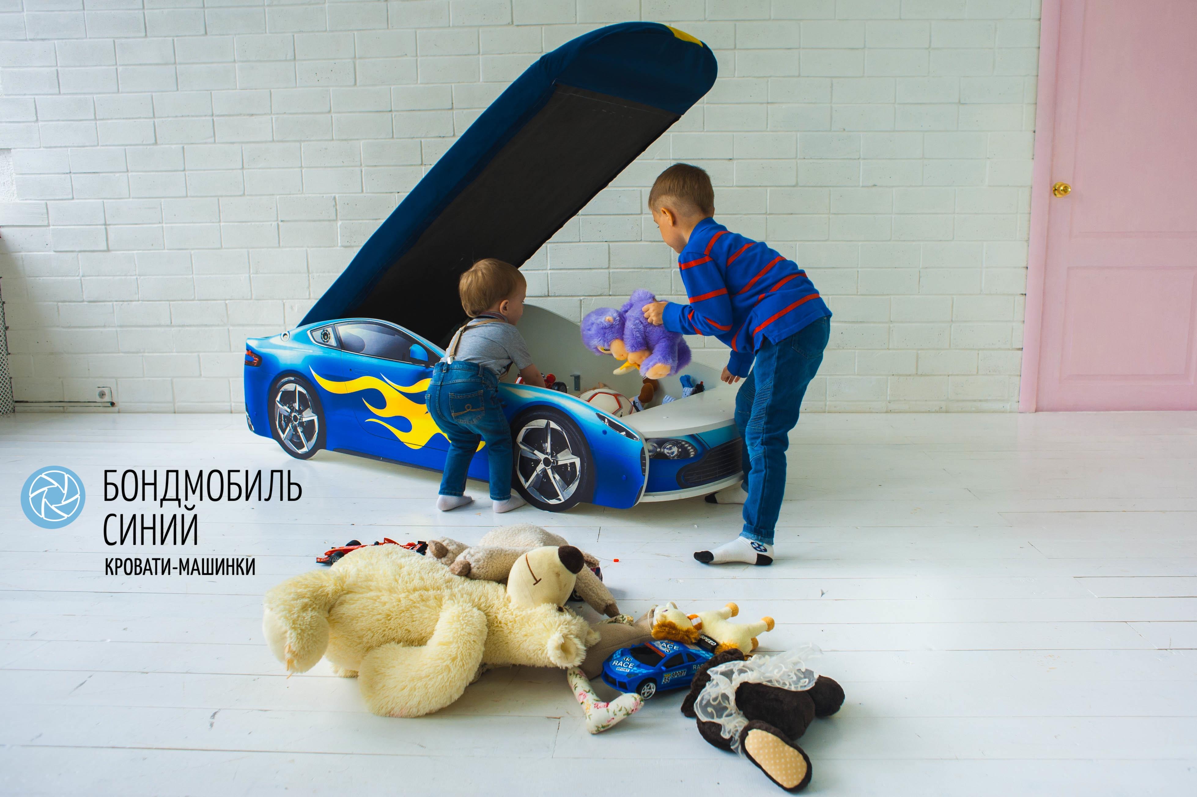 Детская кровать-машина синий -Бондмобиль-13