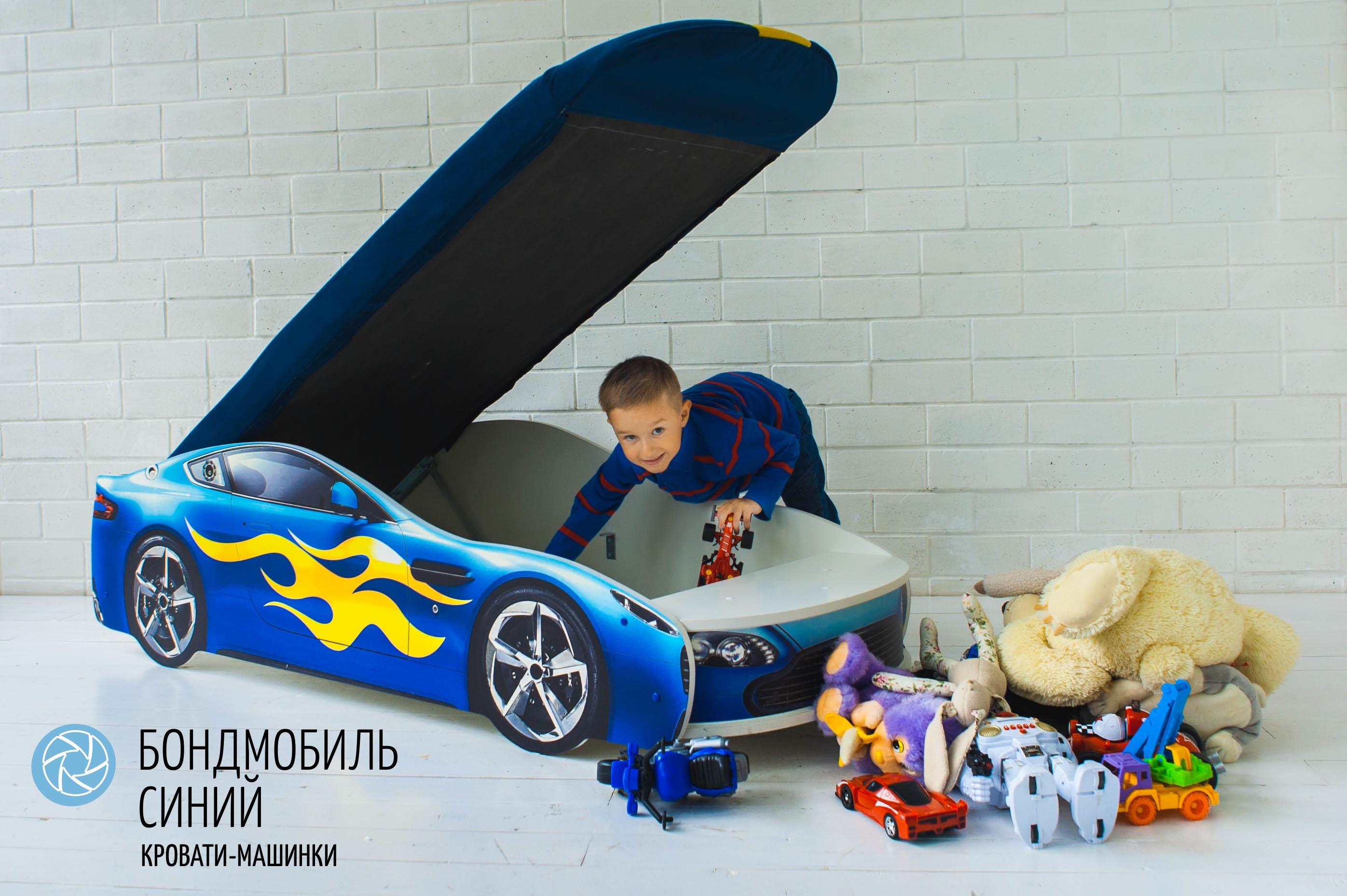 Детская кровать-машина синий -Бондмобиль-14