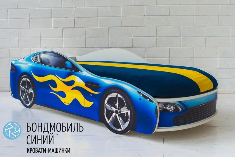 Детская кровать-машина синий -Бондмобиль-2
