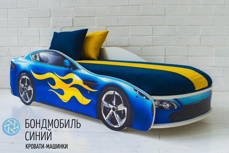 Детская кровать-машина синий -Бондмобиль-3