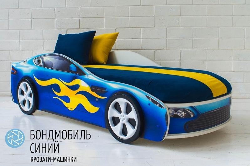 Детская кровать-машина синий -Бондмобиль-4