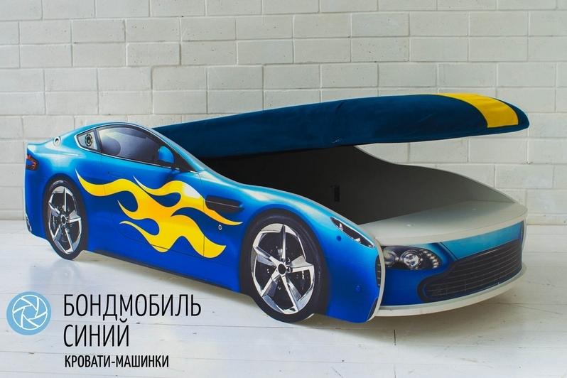 Детская кровать-машина синий -Бондмобиль-6