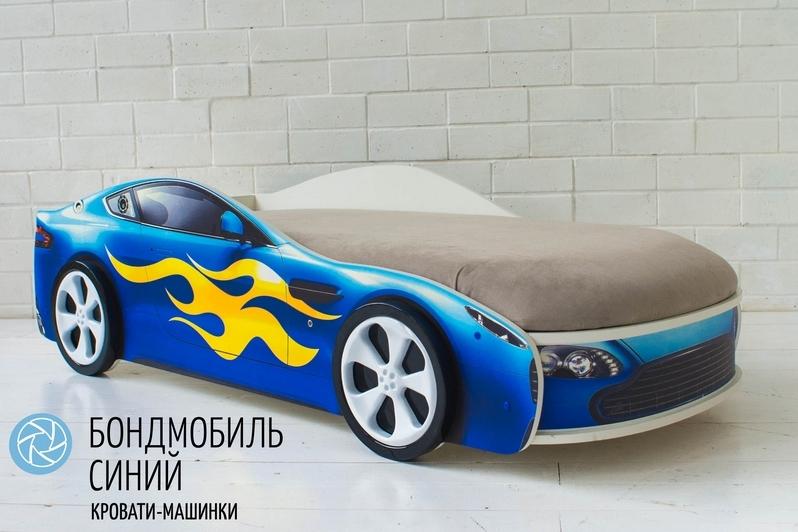 Детская кровать-машина синий -Бондмобиль-7