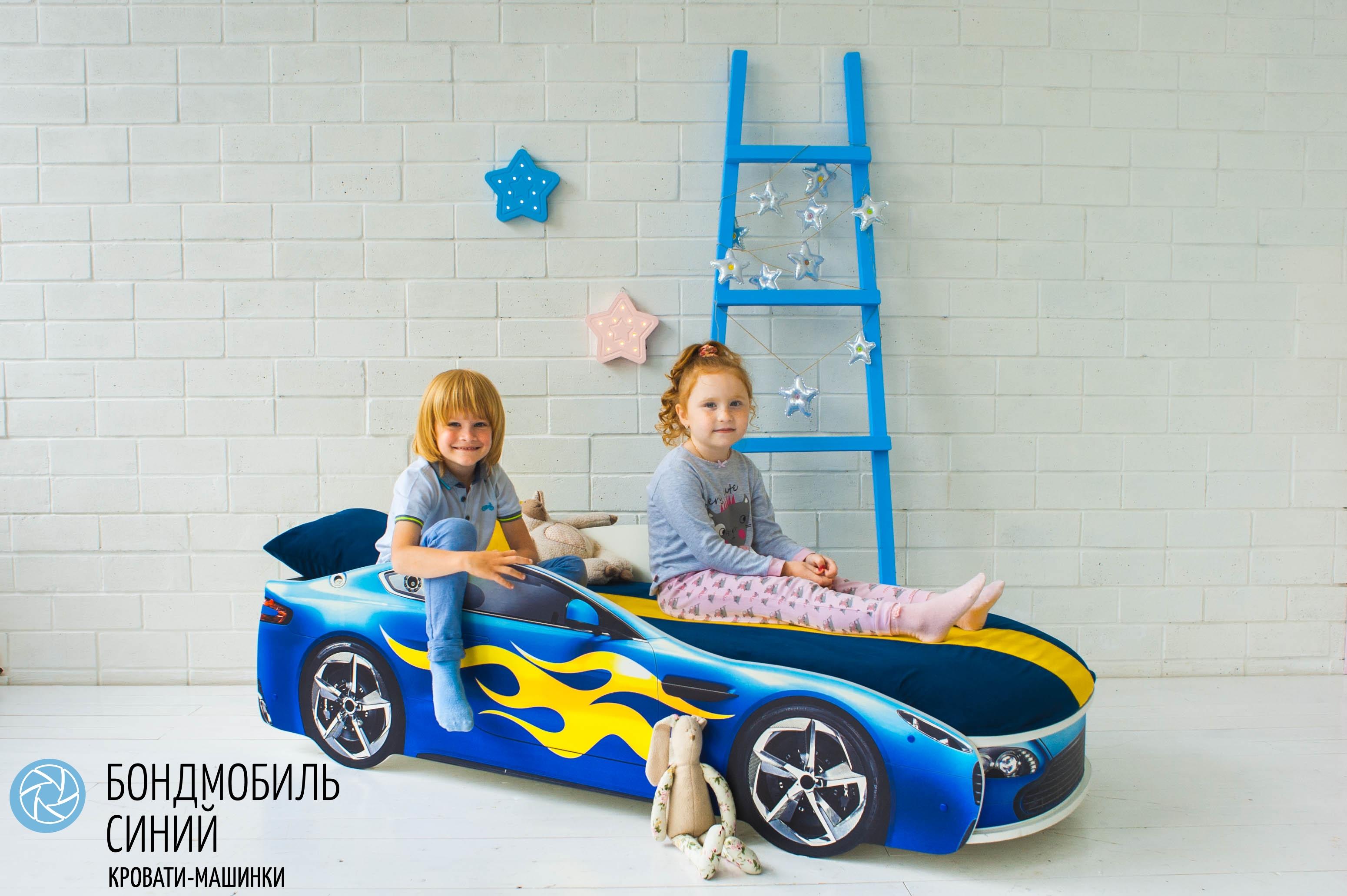 Детская кровать-машина синий -Бондмобиль-8