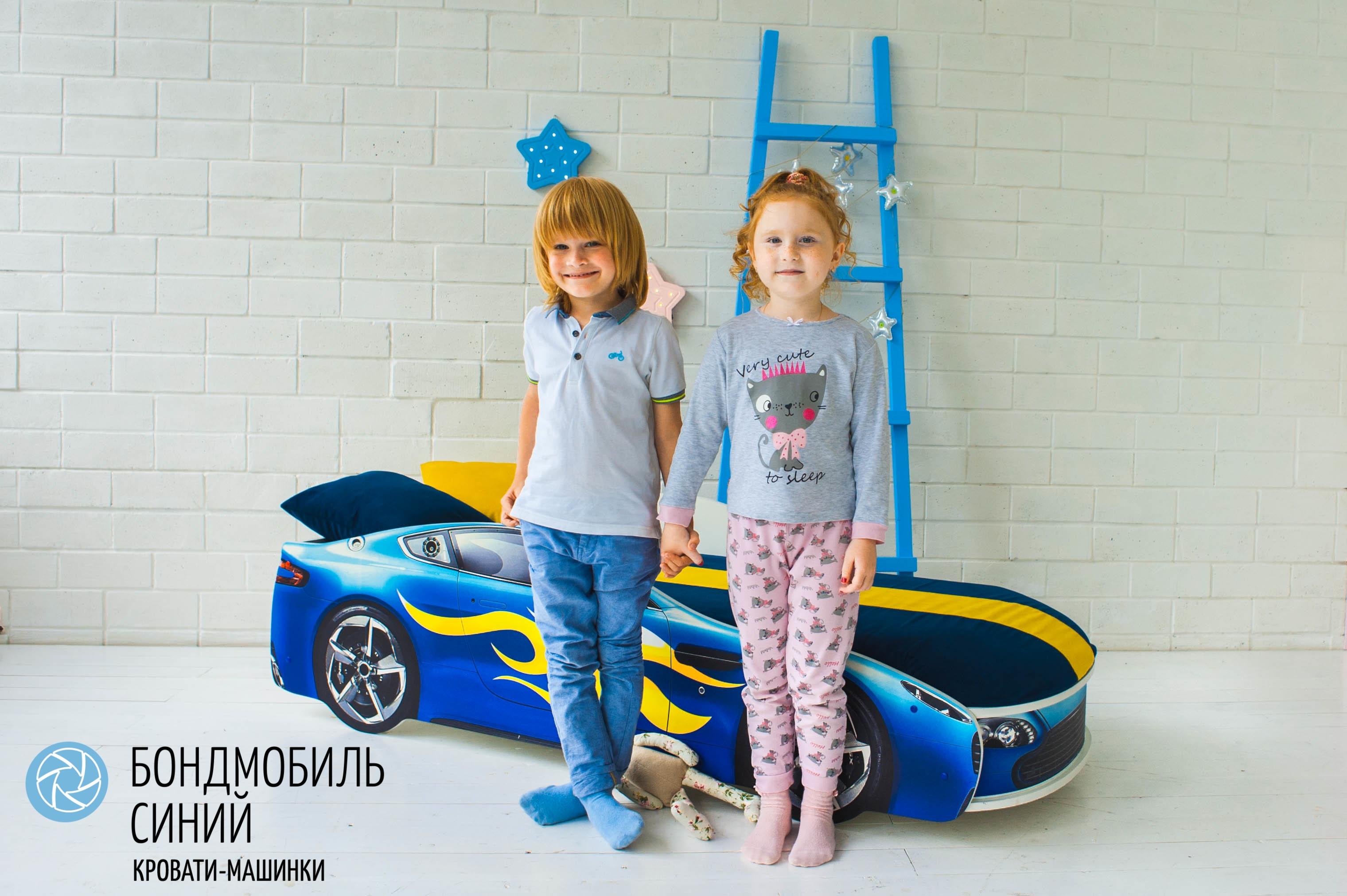 Детская кровать-машина синий -Бондмобиль-9